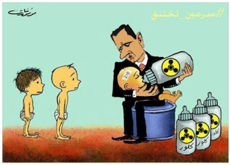 assad copy