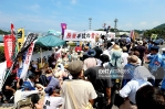 483538300-anti-nuclear-protesters-gather-at-the-main-gettyimages
