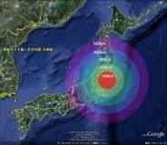 fukushima-radius-343x300